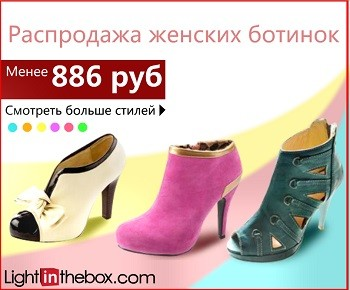 В Владимире Акция «Prime Week for free shipping + coupon+ 90% off» на Распродажа.ру