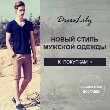 Акция «Get Ready For Easter Sunday! BUY $49 GET 10% OFF BUY $89 GET 12% OFF CODE: EASTER19» на Распродажа.ру