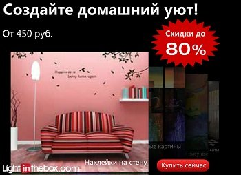 Акция «10% off on orders over $59. all categories(except some special products)» на Распродажа.ру