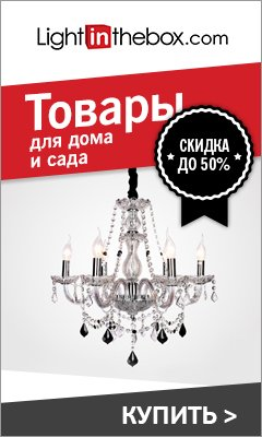 Акция «$15  off on orders over $109. all categories(except some special products)» на Распродажа.ру