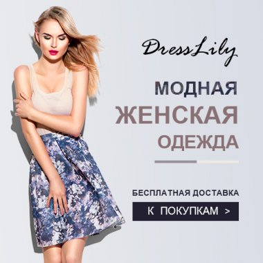 Акция «Luck Is Coming Your Way 10% OFF ORDERS $59+ 12% OFF ORDERS $79+» на Распродажа.ру