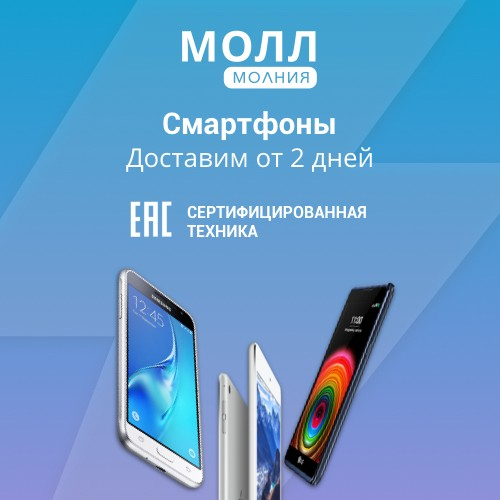 Интернет-акция «Up to 91% OFF on the newest arrivals» на Распродажа.ру