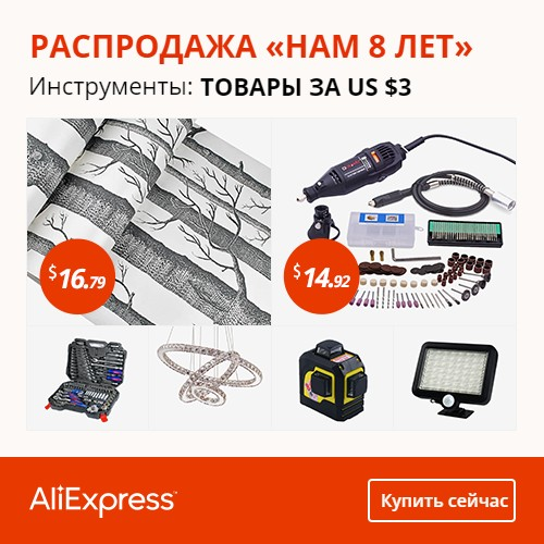 Акция «Up to 35% OFF on accessories for mobile phones» на Распродажа.ру