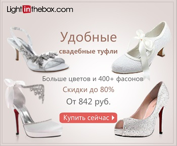 Акция «7$ discount in honour of the Tax Day» на Распродажа.ру