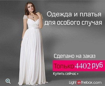 Интернет-акция «€10  off on orders over €89. all categories(except some special products)» на Распродажа.ру
