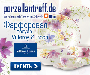 Акция «Special tempting bargains from Le Creuset -  25% discount on selected items» на Распродажа.ру