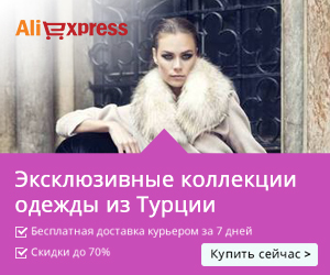 Интернет-акция «Coin Purses & Holders Sale! Up to 70% off» на Распродажа.ру