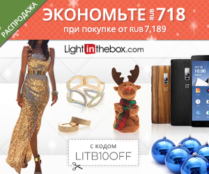 Акция «9.80€ discount in honour of the Mother's Day» на Распродажа.ру
