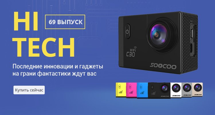 Акция «Up to 40% Off  PayPal special offers +  $5 Off Your first purchase of $20 or more» на Распродажа.ру