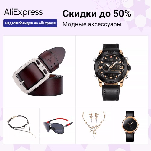 Акция «Voberry Brand Store:   $8 OFF on orders over $208» на Распродажа.ру