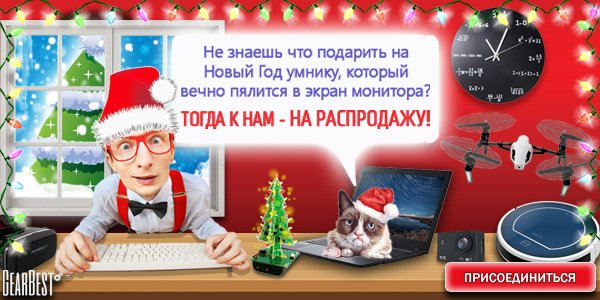 Акция «20% OFF for all products of Model & Building Toys . only for first 500 buyers» на Распродажа.ру