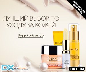 Акция «Exclusive 7% off for Hot Products» на Распродажа.ру