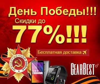 Акция «Sale of E-cigarette ! There are so much coupons for category E-cigarette» на Распродажа.ру