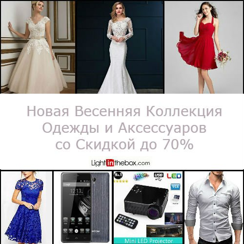 Акция «Up to 90% OFF Flash Deal on All categories page» на Распродажа.ру