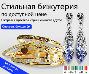 Акция «6.80€ discount in honour of the Earth Day» на Распродажа.ру