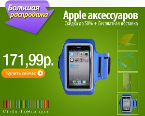 Акция «3.90€ discount in honour of the Mother's Day» на Распродажа.ру