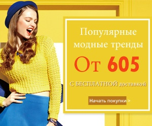 Акция «The Best Shoes & Bags Collection on sale» на Распродажа.ру