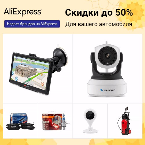 Акция «Up to 74% OFF on sports and outdoor items» на Распродажа.ру