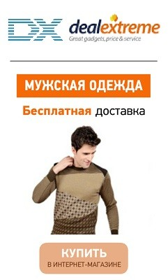 Акция «Extra 4% off for Category Cell phones» на Распродажа.ру
