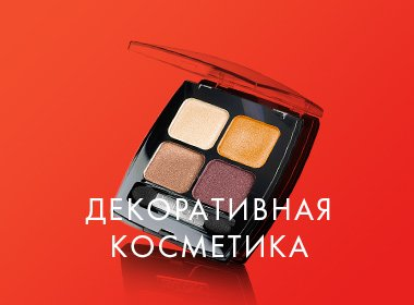 c6e0fa8aeaad Акция «WILDBERRIES в Ставрополе  eLIZABETH ARDEN  до -20%» на Распродажа