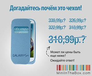 Акция «$5 OFF $50 for Apple Accessories, Cellphone Accessories, LED&Lighting, Jewelry & Watch categories» на Распродажа.ру
