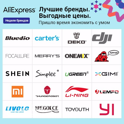 Акция «Buy Hasee X3 laptop and receive a Hasee T-shirt» на Распродажа.ру