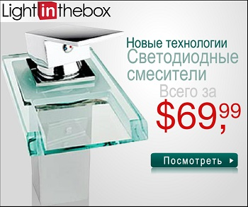 Акция «10$ discount in honour of the Earth Day» на Распродажа.ру