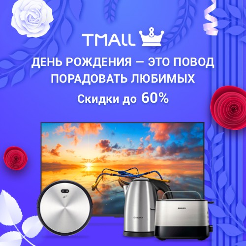 Интернет-акция «Up to 65% OFF on products for children» на Распродажа.ру
