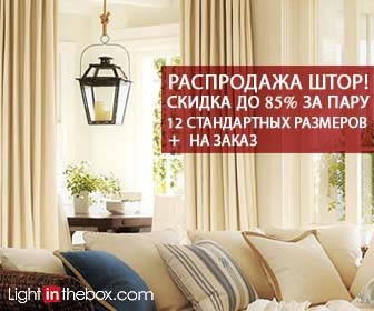 Интернет-акция «Fitness Fashion Done Right! Get Fit in Sporty Style up to 60% OFF» на Распродажа.ру
