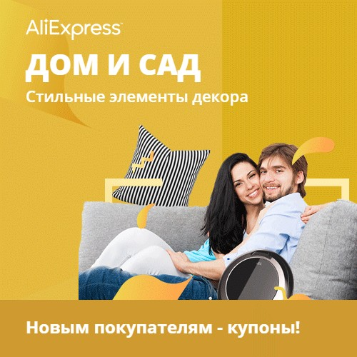 Акция «Phones, cables & accessories up to 50% OFF» на Распродажа.ру