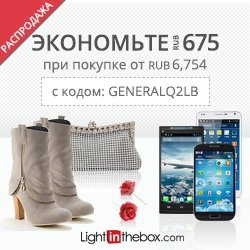 Акция «Discount 10$ on Electronics on purchases from $200» на Распродажа.ру