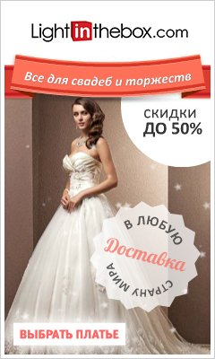 Акция «Halloween Special $7 OFF $60 for special categories» на Распродажа.ру