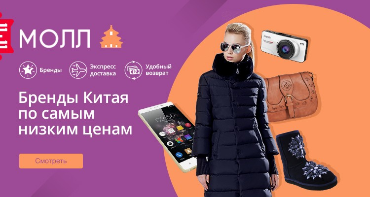 Акция «Mid-year sale. $2 off with min spend of $39 on NNJXD girls' dresses» на Распродажа.ру