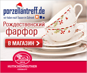 Акция «The timeless and simple porcelain Thomas Trend white with 45% discount» на Распродажа.ру