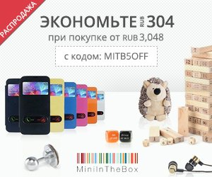 Акция «Back to School $10 OFF $90 for special categories» на Распродажа.ру