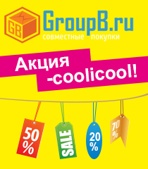 Акция «$5 OFF on tablets once purchase up to $150» на Распродажа.ру
