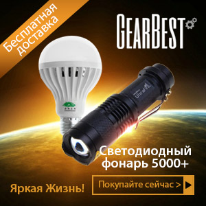 Акция «Распродажа на Xiaomi Brand Special Collection! Up to 67% + Бесплатная доставка» на Распродажа.ру