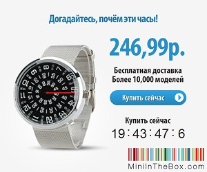 Акция «4$ discount in honour of the Mother's Day» на Распродажа.ру