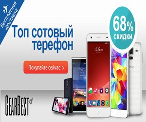 Акция «Discount up to 80% for not expensive products from $0.1» на Распродажа.ру