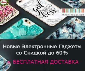 Акция «Halloween Special $5 OFF $45 for special categories» на Распродажа.ру