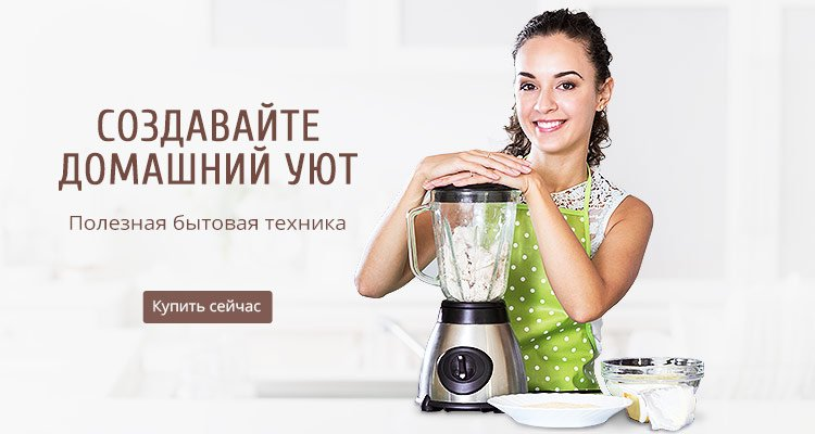 Акция «Up to 30% Off +US $2 Off on orders over US $349! Xiaomi mobile phones and more Xiaomi products» на Распродажа.ру