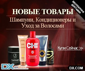 Акция «With These Smart Products, You'll Be A Baby Boss in No Time» на Распродажа.ру