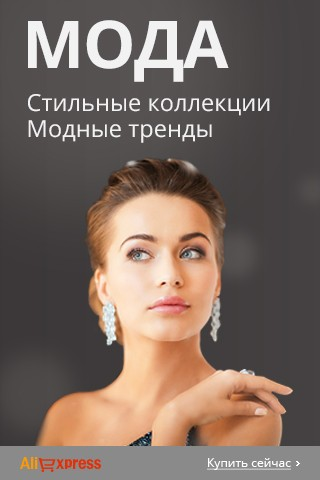 Акция «$3 off clothing and accessories from Turkey» на Распродажа.ру