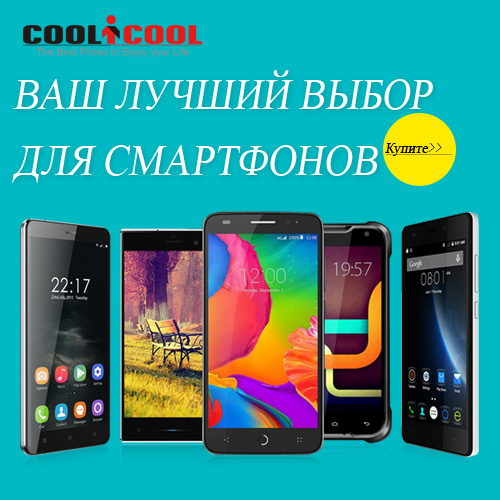 Акция «Sale on LETV LE MAX up to 56% off» на Распродажа.ру