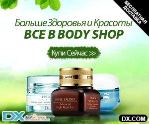 Акция «Extra $10 off  purchases over $30! 50pcs Only» на Распродажа.ру
