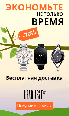Акция «7% OFF for All Tablet PC & Accessories» на Распродажа.ру