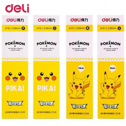 Deli cute gel pen ink creative pen refill wholesale office supplies and stationery supplies Pokemon pikachu 20pcs/pack dropship