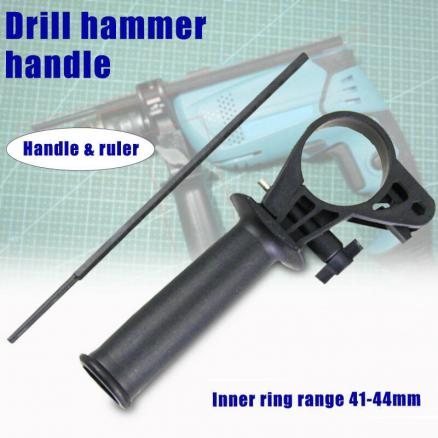 100% Brand New Electric Drill Hammer Handle Power Tool Fittings Inner Ring 41-44mm With Ruler