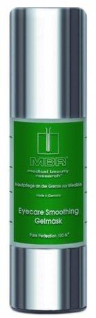 MBR Pure Perfection 100 Eyecare Smoothing Gelmask