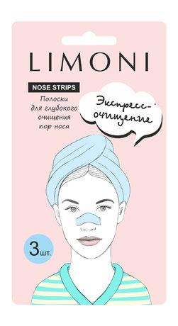 Limoni Nose Pore Cleansing Strips
